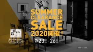 SUMMER CLEARANCE SALE